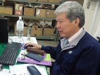 https://iishuusyoku.com/image/職場の仲間が業務プロセス・マネージメント等をサポートします!