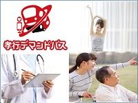 医療費増大など、未来の日本が抱えるであろう課題に対し、産学官連携で研究開発。社会貢献事業を推進しています!