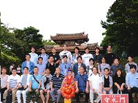 https://iishuusyoku.com/image/毎年開催している社員旅行(参加は任意)。北海道、鹿児島、沖縄など国内の名所を巡っています。