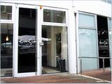 https://iishuusyoku.com/image/とてもきれいなオフィス!モチベーションもきっとあがるでしょう。どのオフィスも最寄りの駅から徒歩数分の好アクセスなので通勤にもとても便利です。