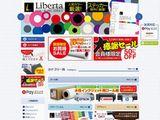http://iishuusyoku.com/image/自社サイトの企画、制作、更新、注文対応や管理全般まで幅広くお任せします。企画から携わって頂き「わかりやすい」「使いやすい」サイトを作っていきましょう!