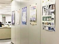 https://iishuusyoku.com/image/東京支店のエントランスです。支店は、営業と設計開発メンバー、事務スタッフで構成され、アットホームな雰囲気です。