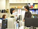 https://iishuusyoku.com/image/お客様とのコミュニケーション、企画、スケジュール管理・手配など、人と人との間で全力で仕事に励められる方を歓迎しています。