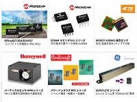 https://iishuusyoku.com/image/電子機器に欠かすことのできない、半導体やセンサなどの「電子部品」を国内大手電子機器メーカーに供給しています。