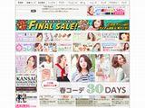 http://iishuusyoku.com/image/同社が運営する女性向けアパレルファッションサイトは、会員数100万人!有名雑誌にも掲載されており店舗には読者モデルやブロガーが来店することもあります。