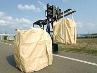 レアメタル・フレコンバッグを海外から輸入し、国内の大手商社・メーカーに販売している貿易商社!