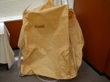 http://iishuusyoku.com/image/当社で扱っているフレコンバッグです!様々な物流用途に利用され、非常に便利です。