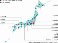 https://iishuusyoku.com/image/北海道~九州まで日本全国に拠点を持っています!国内のみならず海外にも生産拠点をもち、安定した供給が可能です。