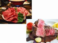 https://iishuusyoku.com/image/行き届いた管理体制で育てられた質の高い牛肉を、全国の外食・小売りチェーン店を中心に提供しています。