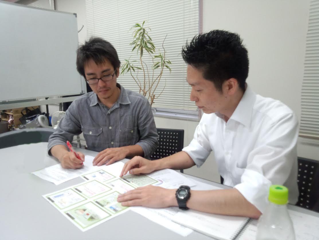 https://iishuusyoku.com/image/過去のデータをもとに、データを分析。社歴や年齢に関わらず大きな裁量が任せられます!