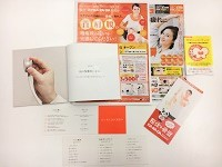 https://iishuusyoku.com/image/マーケティング本部では、WEB広告、チラシ、ポスター、リーフレットなど、集客につながる様々な制作物も手掛けています!