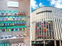 https://iishuusyoku.com/image/家電量販店に並ぶ、同社のインクカートリッジ。みなさんも同社の製品を見たり使ったりしているかもしれません☆