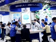 http://iishuusyoku.com/image/会計・財務に関するイベントにも積極的に参加し、同社の主力製品や新製品のご紹介を行っています。