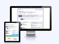 https://iishuusyoku.com/image/あなたも就職活動で一度は受検したことがあるかも!大手企業500社以上に採用されている適性検査を開発しています。