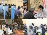 https://iishuusyoku.com/image/ケアプロの健康チェックイベントは「ちょっと立ち寄り、ちゃんと健康」をコンセプトに 北海道から沖縄まで全国で年間1000回程度開催しています!