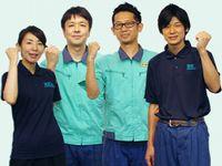 https://iishuusyoku.com/image/本社は全部で120名、配属部門は約20名でアットホームな雰囲気です。きっとすぐに馴染めると思いますよ。
