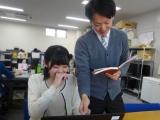 http://iishuusyoku.com/image/分からないことは経験豊富な先輩社員が丁寧に教えてくれますのでご安心下さい。焦らず1つ1つしっかり覚えていきましょう。