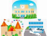 https://iishuusyoku.com/image/有名テーマパーク、ドーム、  空港、寺院、学校、マンションなど・・・さまざまな場所に同社の製品は使用されています。街で見かける消火栓やスプリンクラーは同社製品かもしれません。