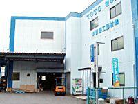 勤務地となる滋賀営業部の外観です。1万円で住める借り上げ社宅制度もありますので、一人暮しの方も安心です♪