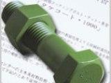 http://iishuusyoku.com/image/主力商品の錆びにくいネジ。国内だけでなく、海外でも使われています。将来は海外の案件にも関わります。