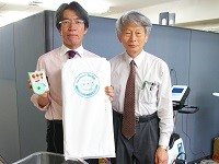 https://iishuusyoku.com/image/SIDS(乳幼児突然死症候群)から赤ちゃんの命を守る!国内唯一の新生児・乳児用無呼吸モニタメーカーです!