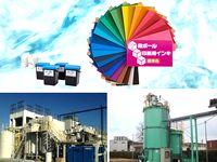 ダンボール用印刷インキの製造販売及び、排水処理システムの設計施工販売を行っている会社です。環境に配慮した製品で、地球環境保護に貢献しています。