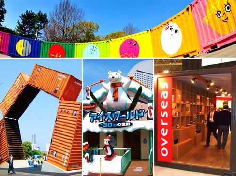 コンテナを使ったイベント本数日本一!オブジェとして利用されることもあれば、さまざまなCM・ドラマ・映画の撮影などで、同社のコンテナが使われています!