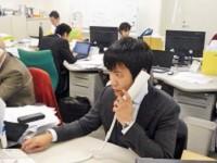 https://iishuusyoku.com/image/部長、課長、先輩メンバーが、丁寧に業務を教えますので、未経験の方でも安心してください。