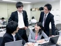 https://iishuusyoku.com/image/お客様は難しい課題を持っています!粘り強く諦めずに課題解決に向けて取り組みます!