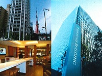 http://iishuusyoku.com/image/本社オフィス、サテライトオフィスは港区にあります!港は出発地であり目的地。そんな想いが本社所在地に込められています!