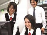 https://iishuusyoku.com/image/仲間と一緒に頑張りたい方におすすめ。営業所は全員でひとつのチーム。「チームの一員」として、あなたも輝いてみませんか?