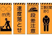 標識板はベースプレートに特殊な反射特性を持つ高性能な印刷用フィルムが貼り付けられています。