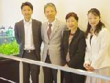 https://iishuusyoku.com/image/日本を支える製造業の力になりたい!といった方針の下、安価で高機能なシステムを提供しています。