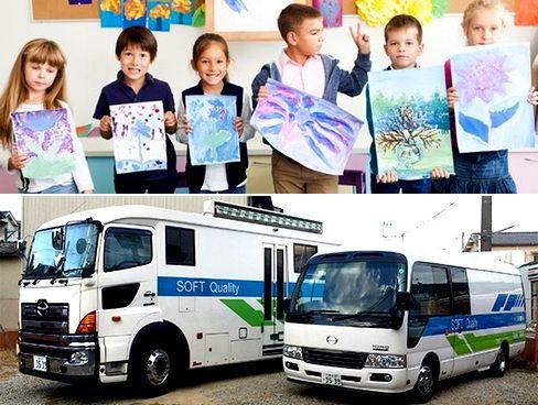 https://iishuusyoku.com/image/レポート1施設導入につき1万円をユニセフに寄付したり、デジタルX線検診バスの貸し出し・災害時に被災地区へ出動をするなど、積極的な社会貢献活動も行っています。
