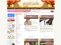 http://iishuusyoku.com/image/分析ツールを使い、どこページが見られていてどのボタンがクリックされているのかなどの数値分析を行い常に改善をしていきます!