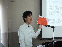 http://iishuusyoku.com/image/年4回若手が主役の提案営業発表会があり、先輩たちにロープレを見てもらいます。(優勝者には賞金もあります!)