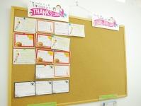 社員同士が送り合う「サンクスカード」。手書きだからこそ、感謝の気持ちがしっかり伝わります。