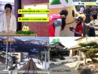 同社は様々な番組を通じて視聴者へ情報をお届けして います。もちろん稲沢市の情報をはじめとし、全国の情 報を提供することで幅広いニーズに対応しているんで す。