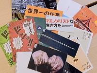 https://iishuusyoku.com/image/CMにパンフに、ウェブサイト。様々なクリエイティブが日々生み出されていきます。クライアントをどこよりも深く理解することを大事にしています。広告受賞歴も多数!