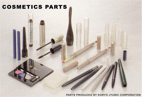 https://iishuusyoku.com/image/日本国内に流通する化粧品容器(主にマスカラなどのペンシルタイプ)の半数は同社が製造しています!