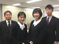 ロール紙のトップメーカーとして私たちの生活の身近なところで活躍中!東大阪税務署より優良申告法人に認定されています。