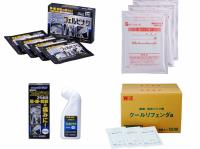 http://iishuusyoku.com/image/病院・医院などで処方される「医療用医薬品」、ドラッグストア・薬局・薬店で購入できる「一般用医薬品」、 (鍼灸)接骨院・整骨院などで使用されている「業務用医薬品」など様々な分野で製品を提供しています。