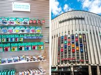 https://iishuusyoku.com/image/家電量販店に並ぶ、同社のインクカートリッジ。店頭コーナーへの提案企画・提案営業を、あなたにお任せします。