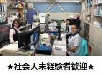 https://iishuusyoku.com/image/入社後は、先輩社員によるOJTでしっかりと指導しますので、未経験からのスタートでも安心してくださいね!