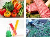 https://iishuusyoku.com/image/衛生面に優れている生産方法により、食品をはじめ、医療、工業の分野で活躍!同社のフィルムは透明性と柔軟性にも優れており、商品をきれいに見せることにも長けています!