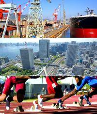 東証2部上場のゴム・合成樹脂ホールディングスの一員で、安定性はバツグン!国内外に多くのグループを持つグローバルカンパニーです!