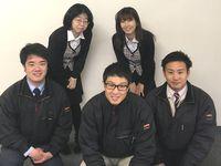 https://iishuusyoku.com/image/若手メンバーも多く在籍しています!!みなさんとも年齢の近い20〜30代の先輩社員がお待ちしています!