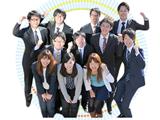 いい就職プラザから入社した先輩社員も多数活躍中!名古屋支店には20~40代の先輩が活躍中です。安心して働ける環境です♪