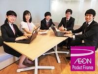 中途入社でも、4月1日入社でも。しっかりと新入社員研修をしてくれる、人材育成に手厚い会社です!