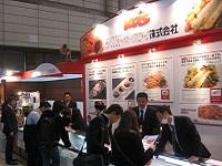 http://iishuusyoku.com/image/アジア最大級の食品・飲料専門展示会「FOODEX2018」に出展!展示ブースに多くのお客様が来場されました!